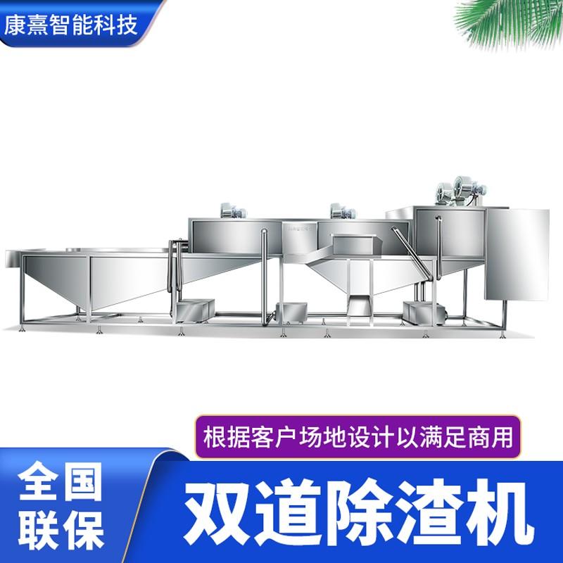 工业大型洗碗机生产线 双道水除渣机器流水线 定做餐消洗碗机