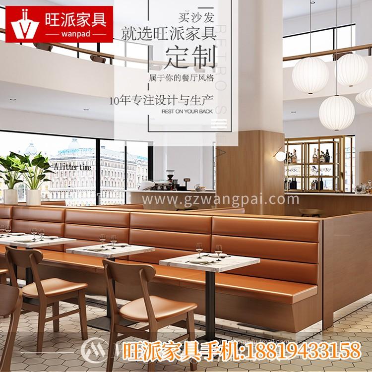 同江潜水艇热狗快餐厅超纤皮拉扣软包卡座沙发定做