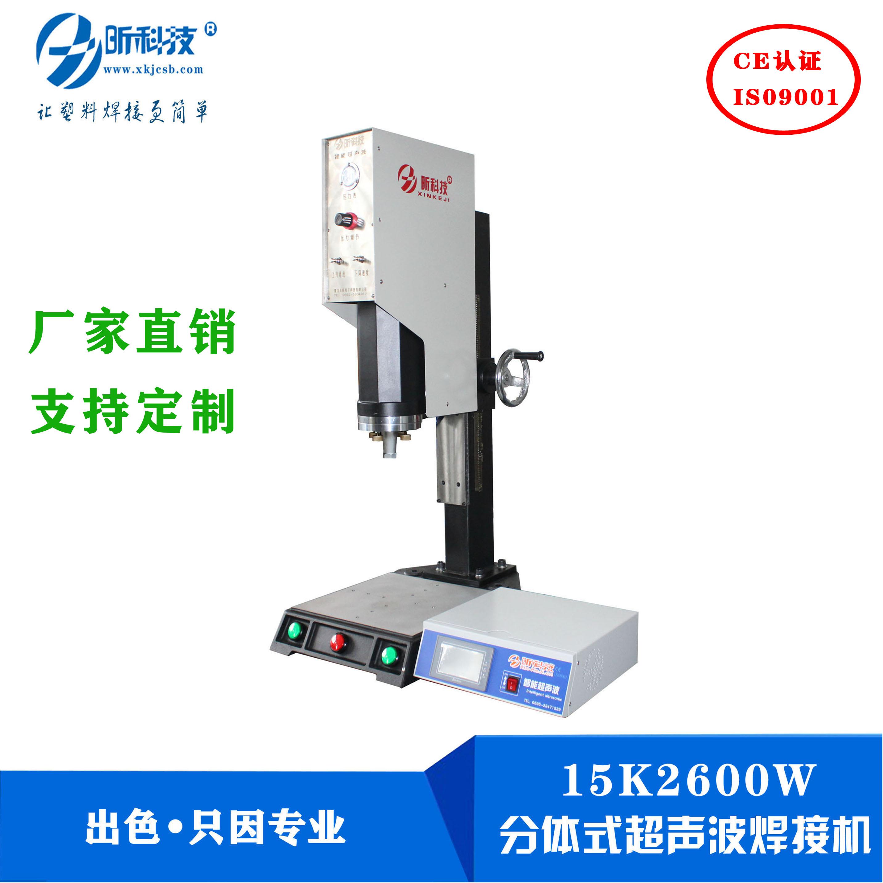 15K 2600W分体式标准型
