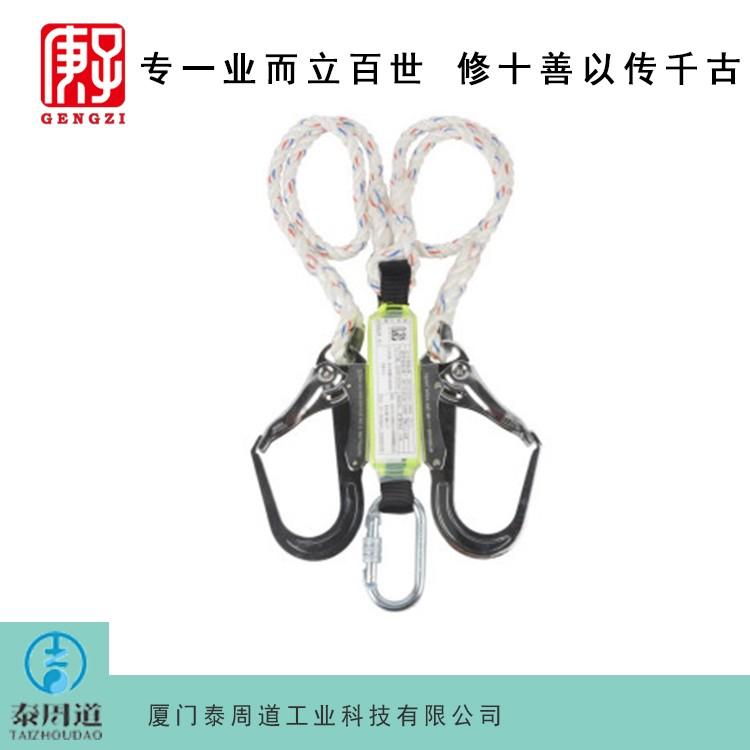 厦门优质DL-201双挂钩缓冲连接绳工业反光安全带生产设计供应商