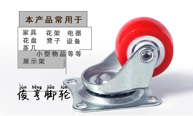 厂家批发 轻型环球刹车脚轮 万向轮 万向轮批发 轻型轮 脚轮厂家 红色轮 静音轮