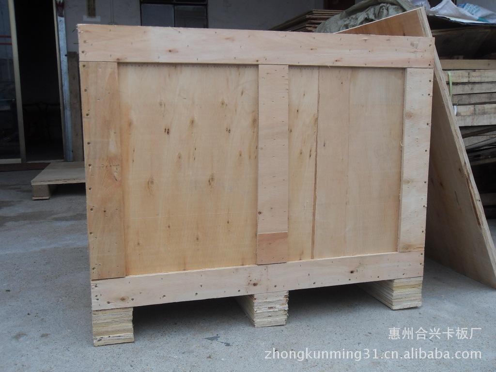 惠州定制木箱厂家 环保木箱 周转木箱生产厂家 木箱包装箱