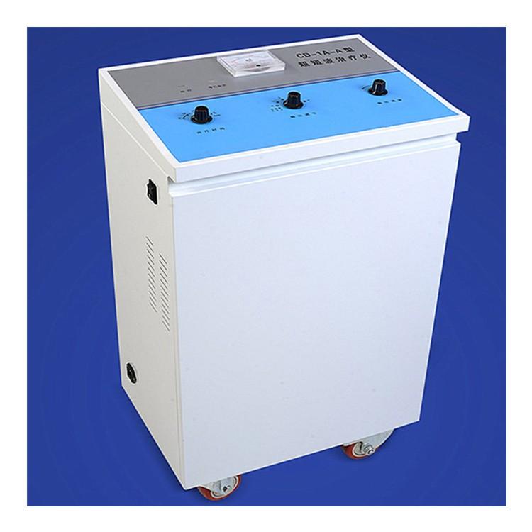 现货厂家直销超短波治疗仪 型号:CD-1A-A