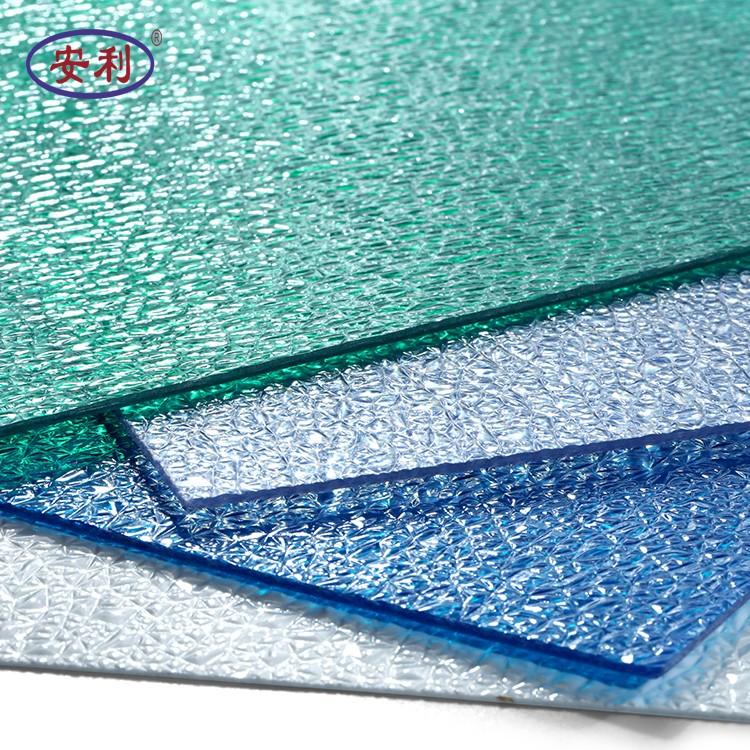中山安利采光板厂家直销 FRP板颗粒FRP采光板 采光板定制