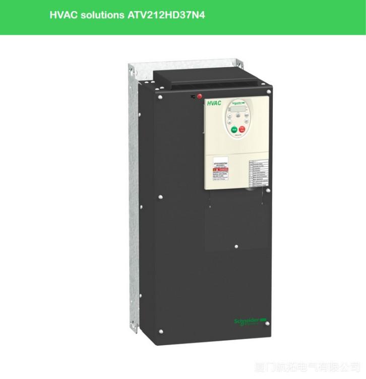ATV71HC13N4全新施耐德Schneider变频器