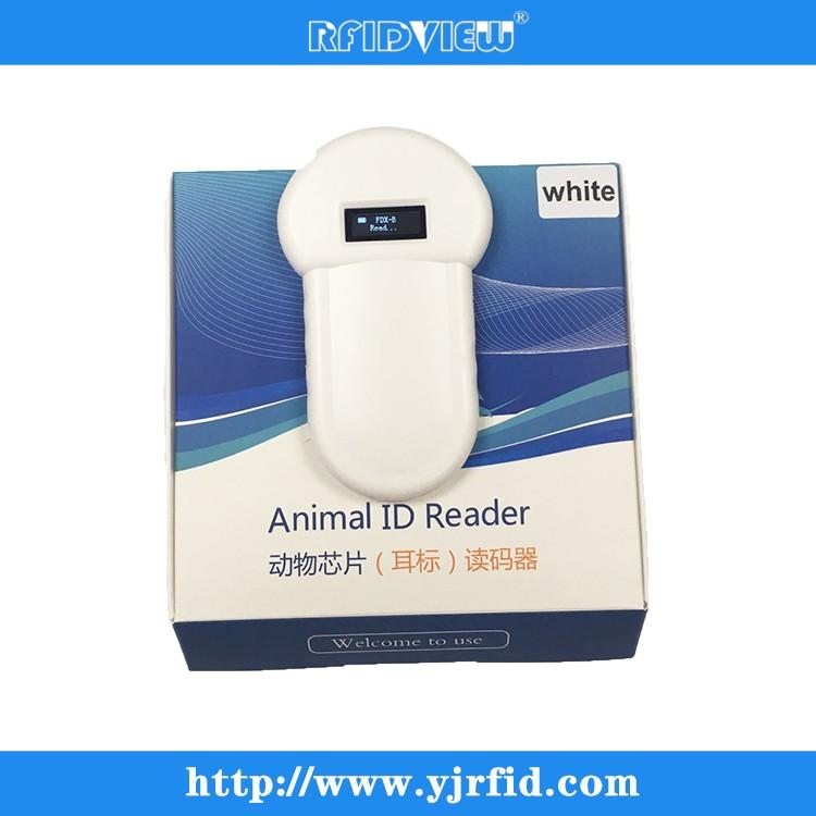 低频宠物芯片扫描仪  动物耳标芯片扫码器 耳标芯片扫描仪