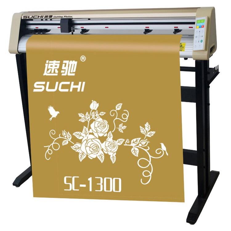 速驰巡边刻字机 全自动寻边刻绘机 烫画热转印3M反光膜轮廓切割机