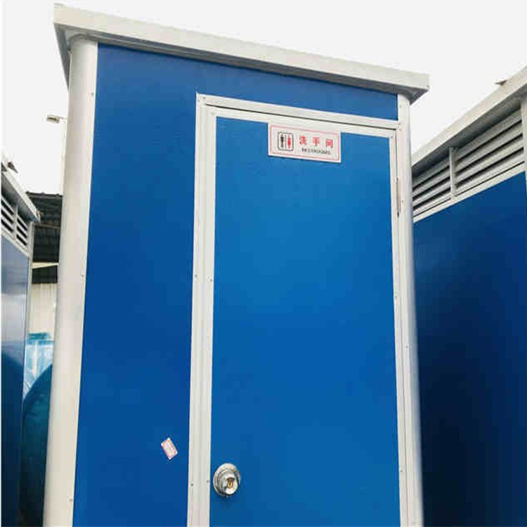 户外移动厕所 环保厕所 移动厕所整体淋浴房便携临时环保公厕