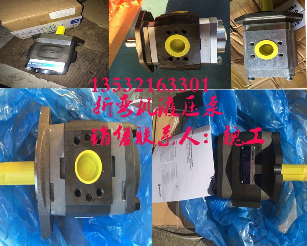 贺尔碧格齿轮泵 HOERBIGER齿轮泵HQI3-032RK04-11S123