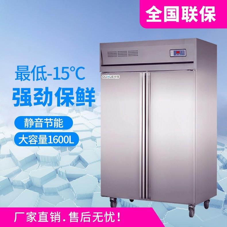 节能款单门不锈钢厨房柜冷柜 酒店厨房冷冻柜生产厂家
