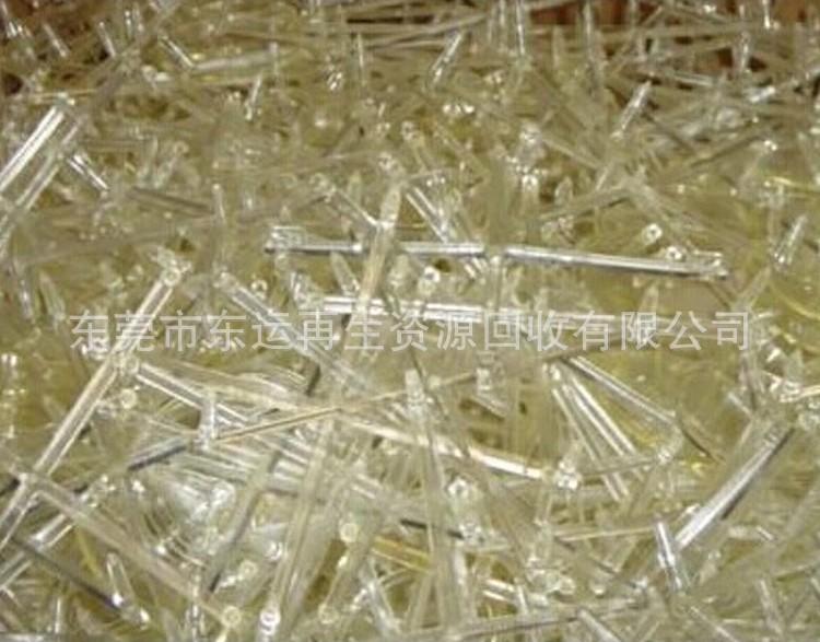 东莞工业塑料回收 废旧塑料 各种工业塑料回收 边料塑胶回收