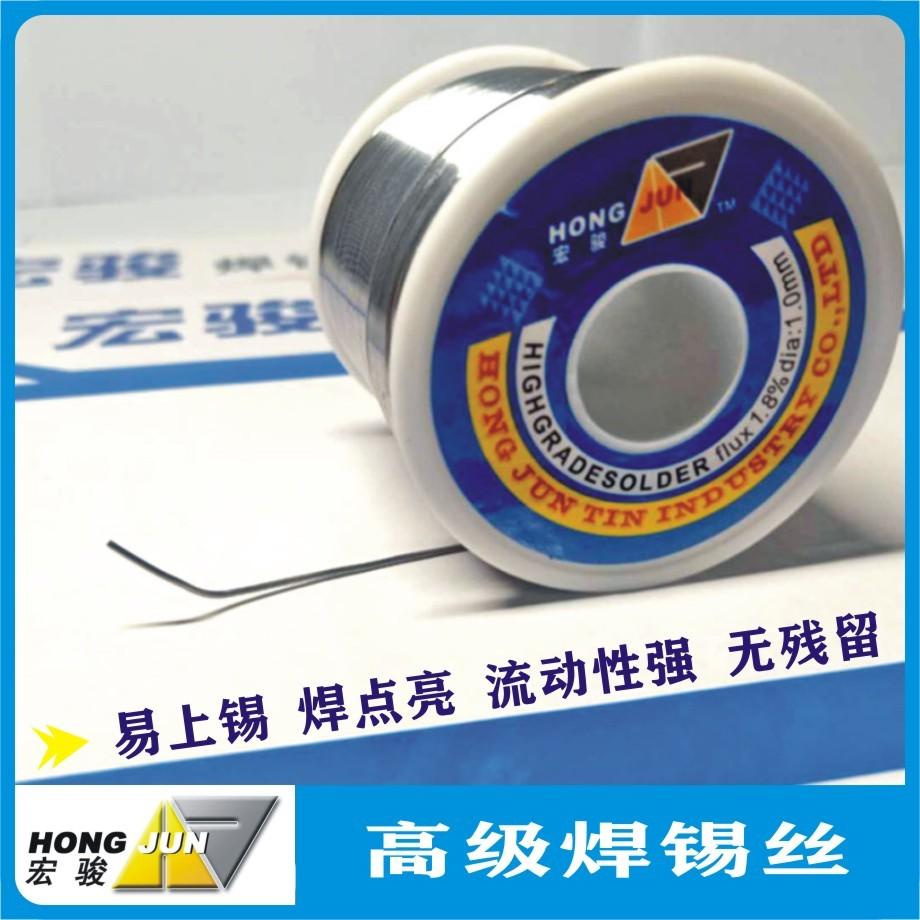 免洗焊锡丝 有铅免洗活性锡丝Sn25Pb75 焊锡丝实牌厂家 价格实惠