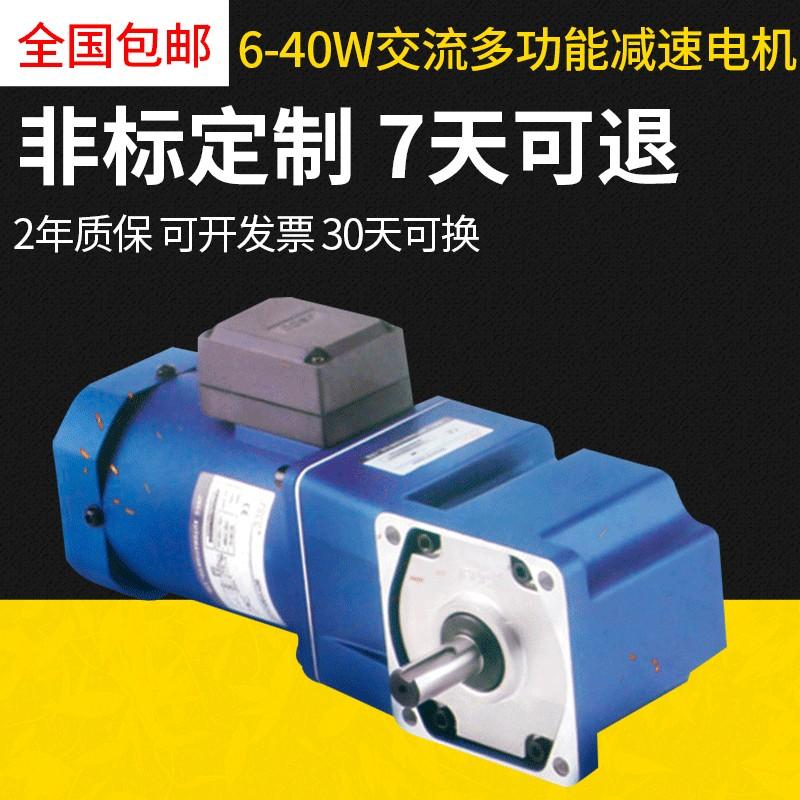 JSCC精研TP系列力矩交流电机 6~40W配套驱动器控制单相异步电机