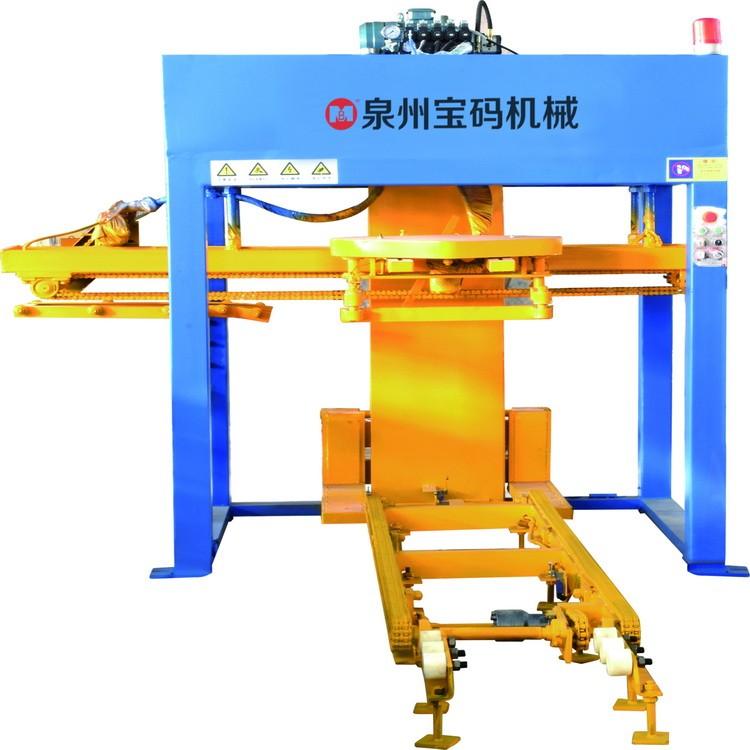 BM-1000自动上板机 宝码机械 自动上板 厂家直销