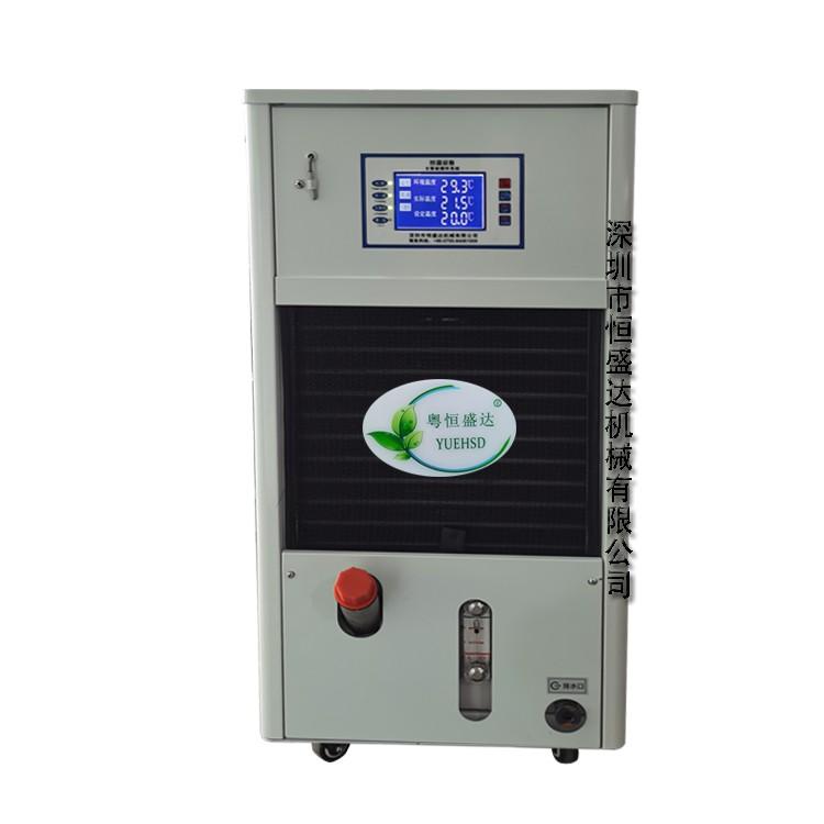 冷油机专业机用 金属切边机配套油降温 循环油冷却设备 厂家直销