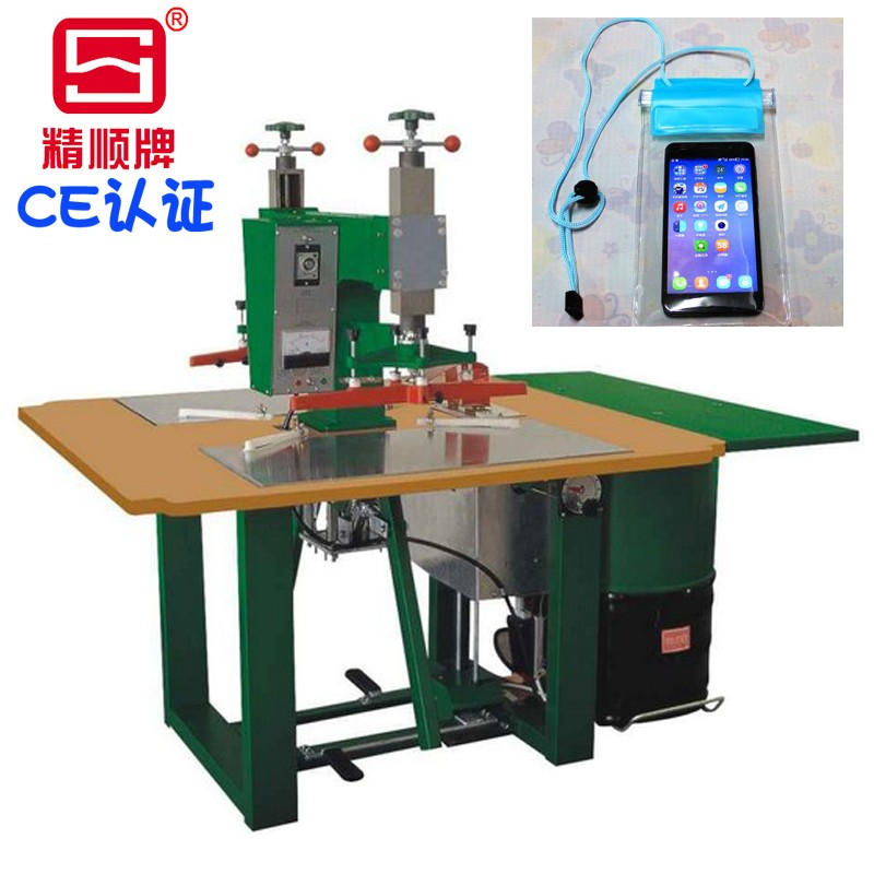 高周波塑料焊接机