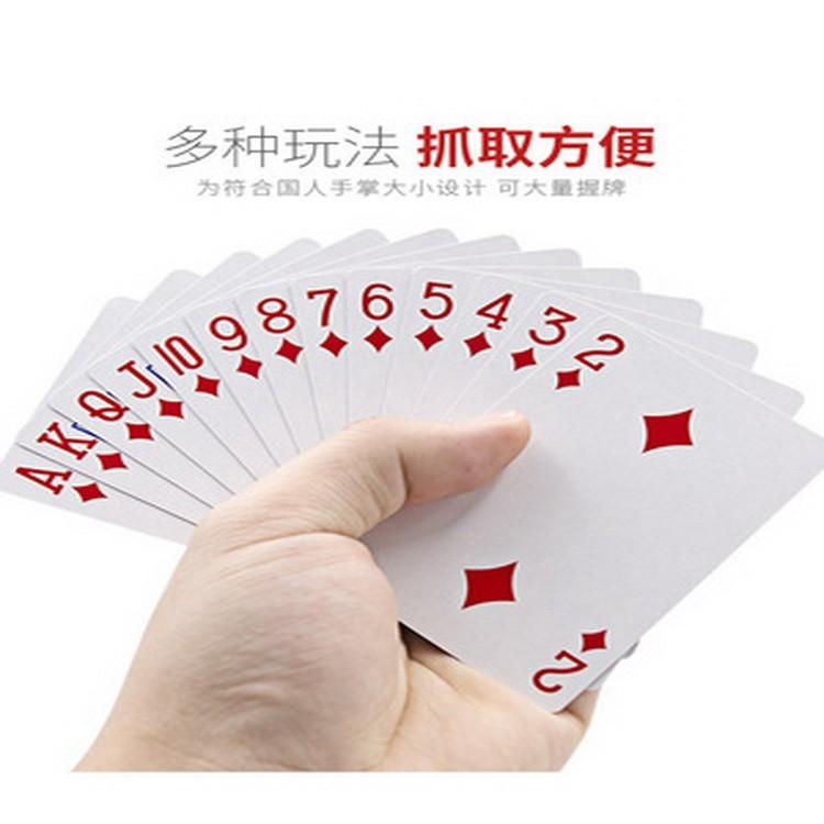现货供应 娱乐扑克  姚记扑克  欢迎来电咨询