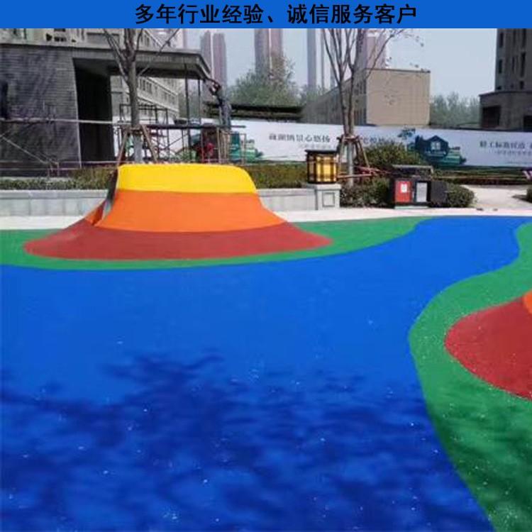 EPDM塑胶场地 幼儿园小区塑胶场地塑胶地面厂家直销