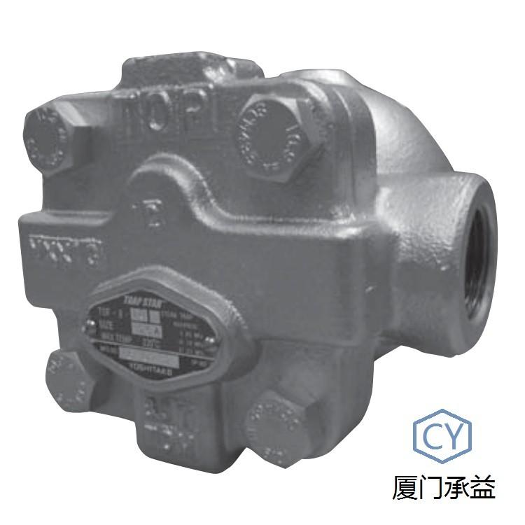 耀希达凯疏水阀 TSF系列浮球式蒸汽疏水阀 日本YOSHITAKE疏水阀