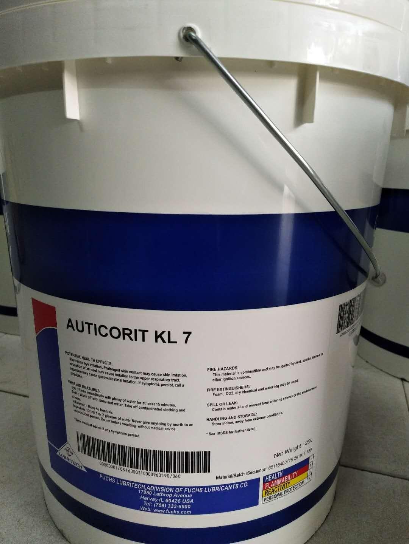 福斯ANTICORITKL 7防锈油、ANTICORIT KL 7轴承金属长期防锈剂