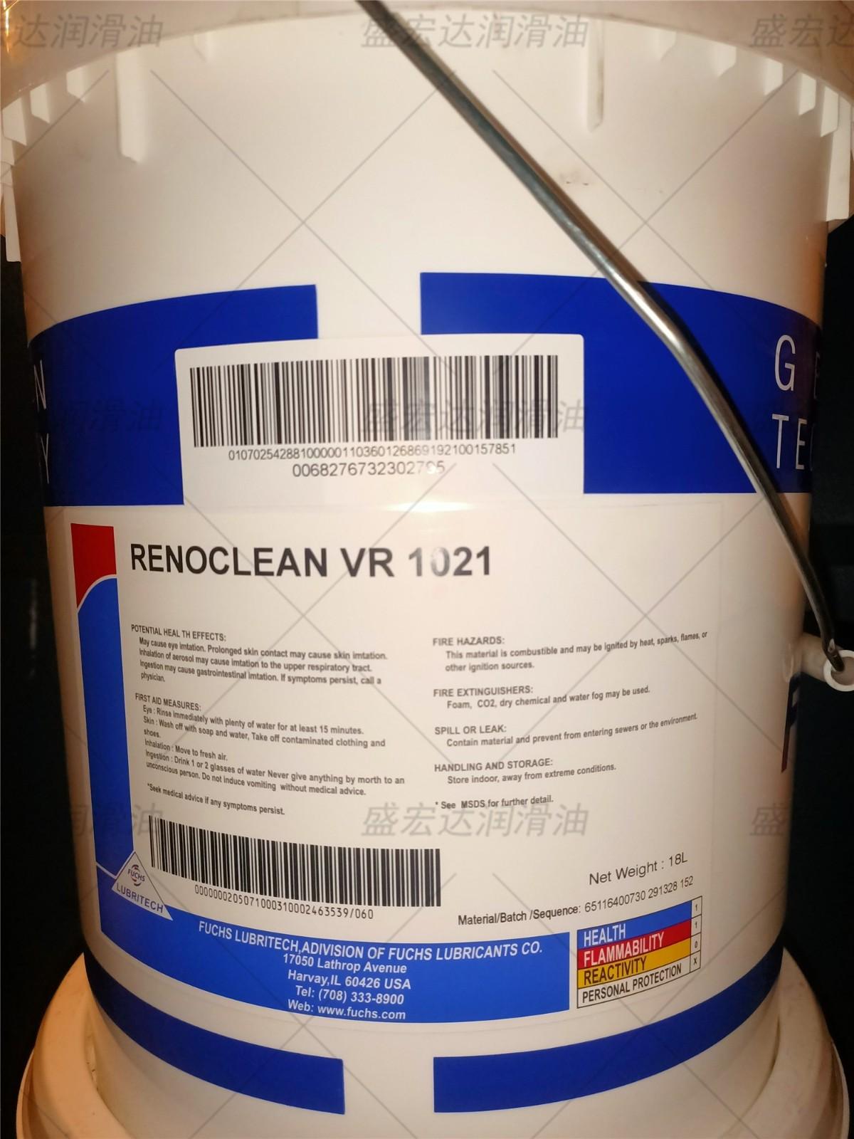 福斯 FUCHS RENOCLEAN VR 1021,1948,1798/2 工业清洗剂 18L