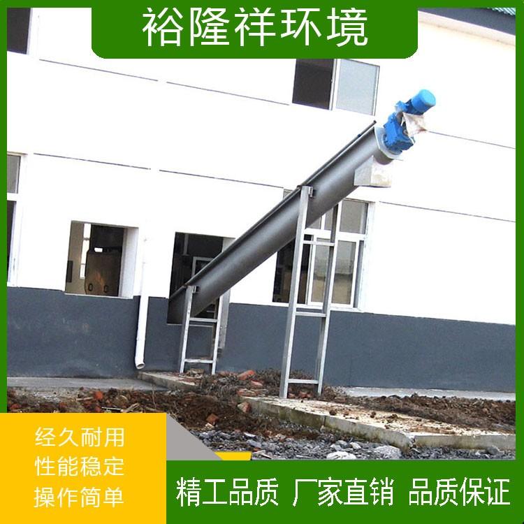 输送机 螺旋输送机 螺旋输送设备 无轴螺旋输送机 无轴螺旋输送机厂家