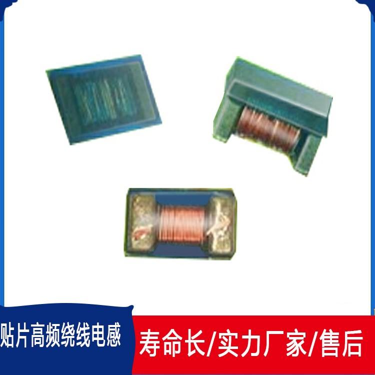 0603HP(1608)1N8/2N2/3N3/3N6J贴片绕线电感 5%