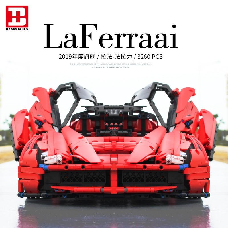 超级赛车系列XQ1002积木拼装跑车拉法拉利益智玩具大礼包