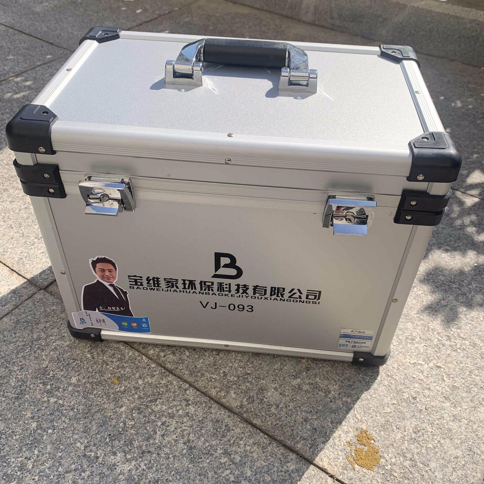 重庆水管清洗 水管清洗设备品牌 全智能自来水管清洗机 自来水管清洗设备