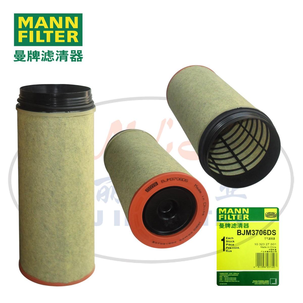 MANN-FILTER曼牌滤清器 滤芯 BJM3706DS