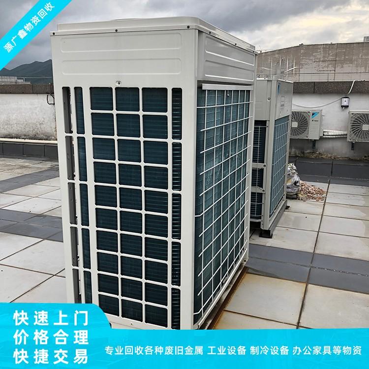 厦门旧中央空调回收价格 厦门上门收购二手中央空调