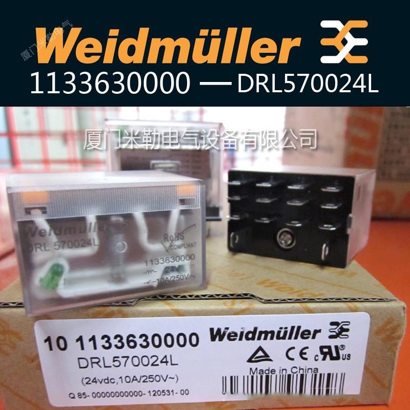 魏德米勒drl570024l DC24v功率继电器 4路转换触点1133630000