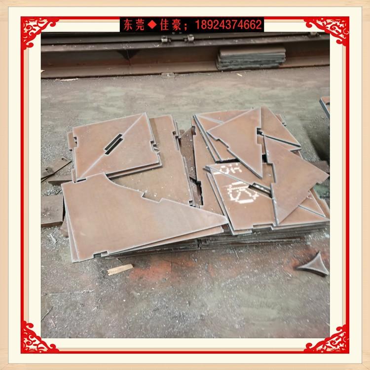 供S500MC中厚板 汽车结构钢板