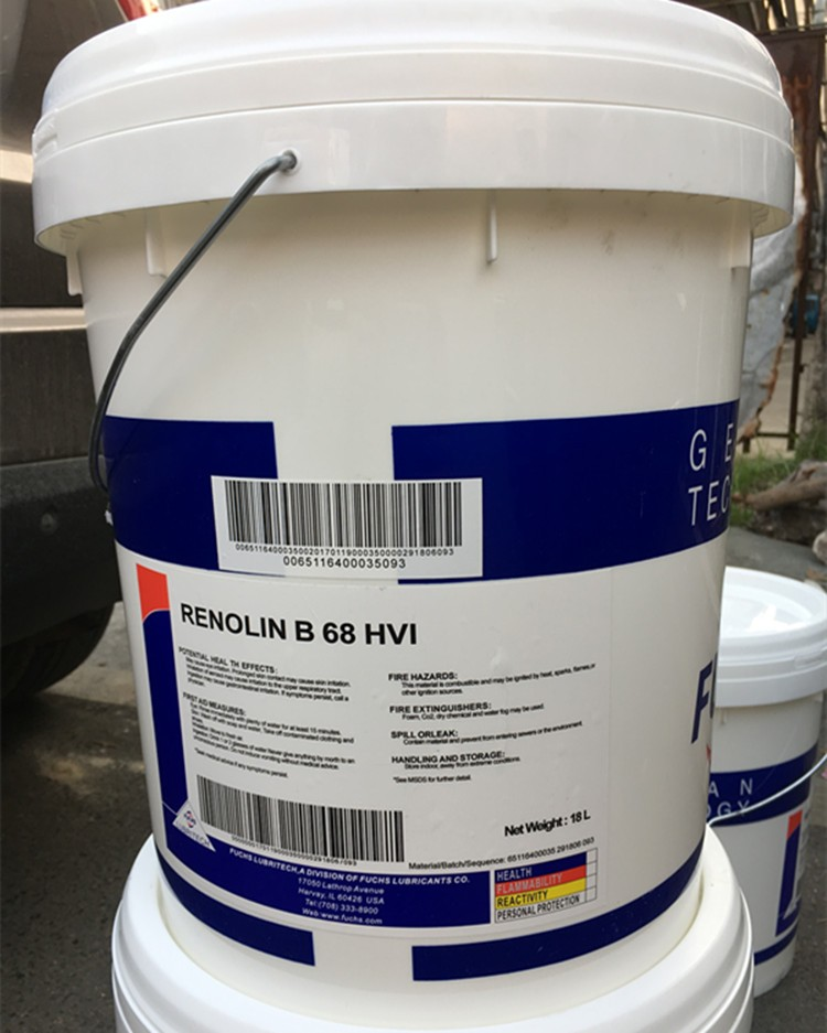 福斯FUCHS RENOLIN B15 HVI低凝液压油抗磨液压油