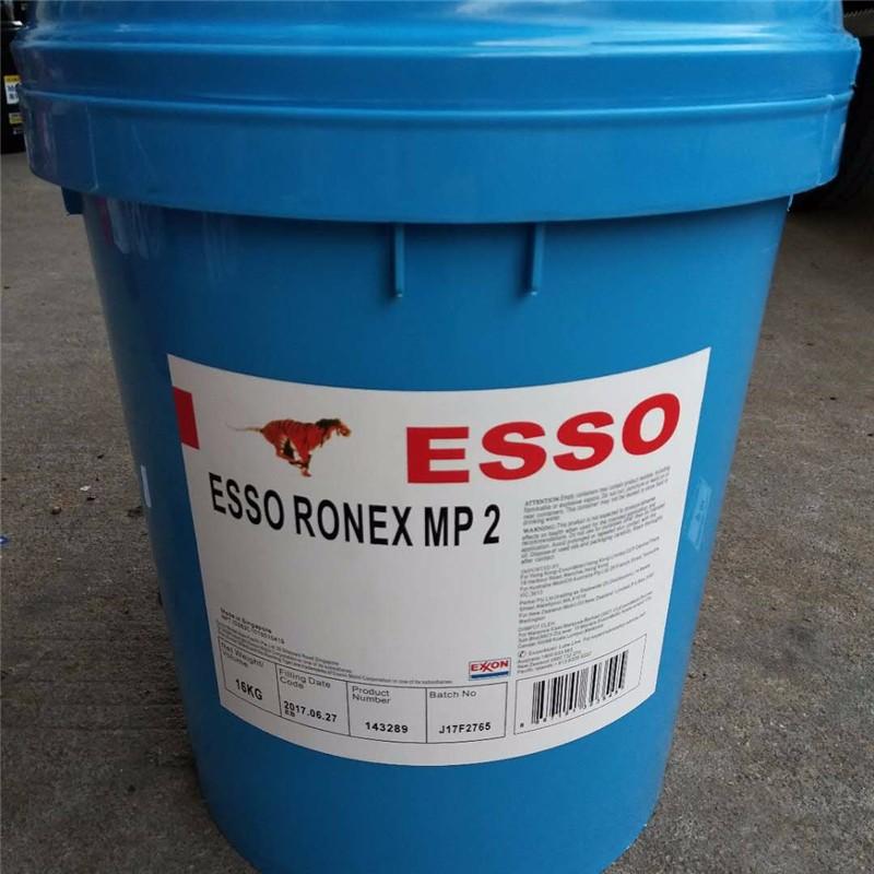 BP安能欣冷冻机油BP Enersyn LPS-PO 32 68 220合成冷冻机油