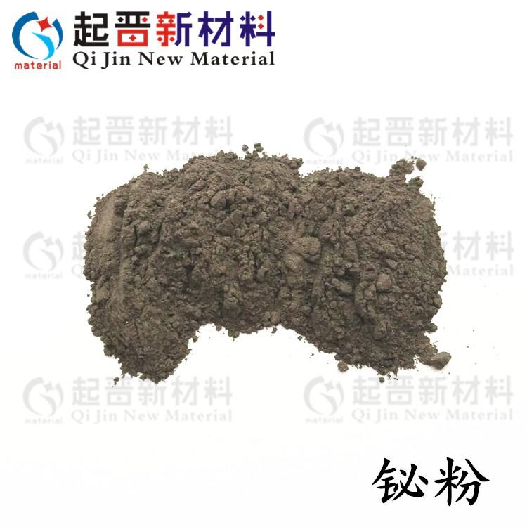 金属铋粉末 Bi 高纯铋粉 熔炼掺杂 材料化合 科研实验 高纯铋粉 尺寸可定制