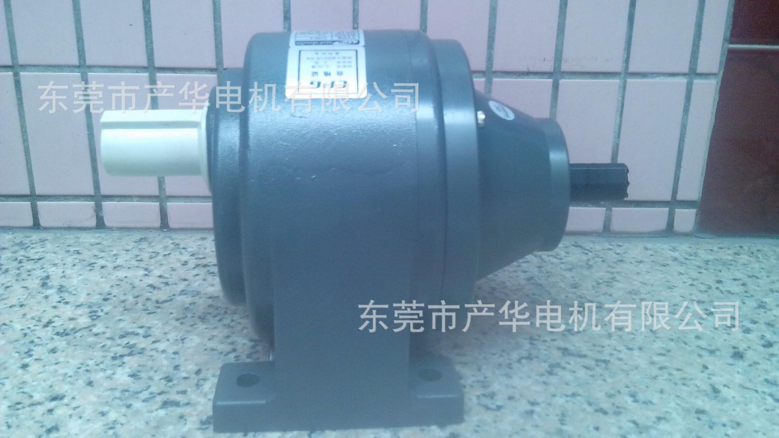 台湾晟邦750w3比双轴齿轮减速机CHD750-3 卧式双轴型!