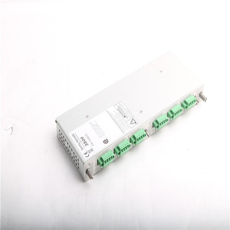 EPRO转速传感器 PR9376/010-011