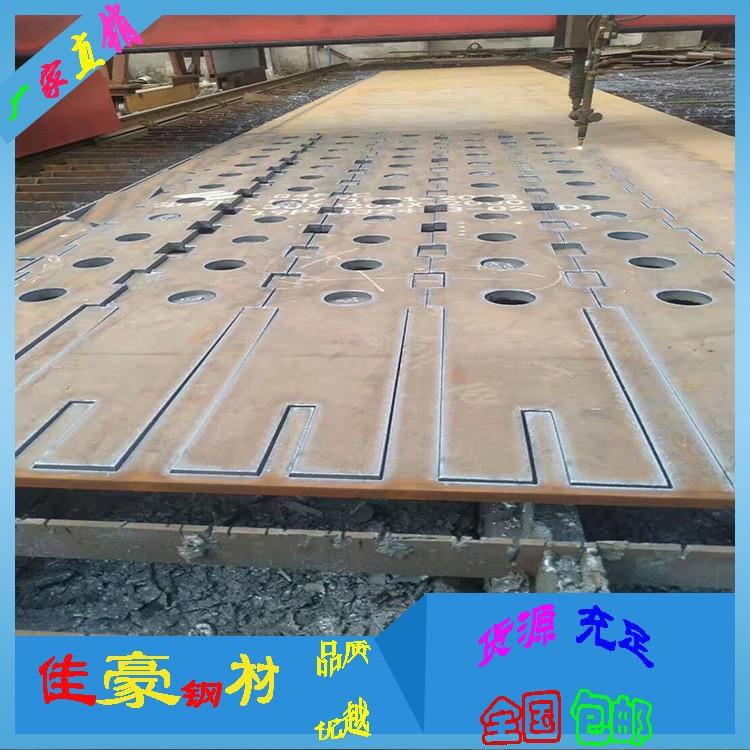 20厚板 MN13高锰钢\原装MN13耐磨钢\MN13耐磨板|宝钢MN13高锰钢板