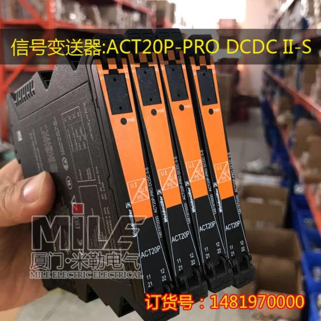 正品魏德米勒模拟信号隔离器1481970000 ACT20P-PRO DCDC II-S