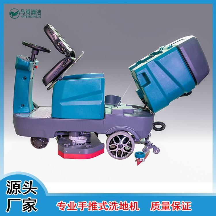 中型洗地机 驾驶式自动洗地机 D9洗地机 医院擦地机 洗地机