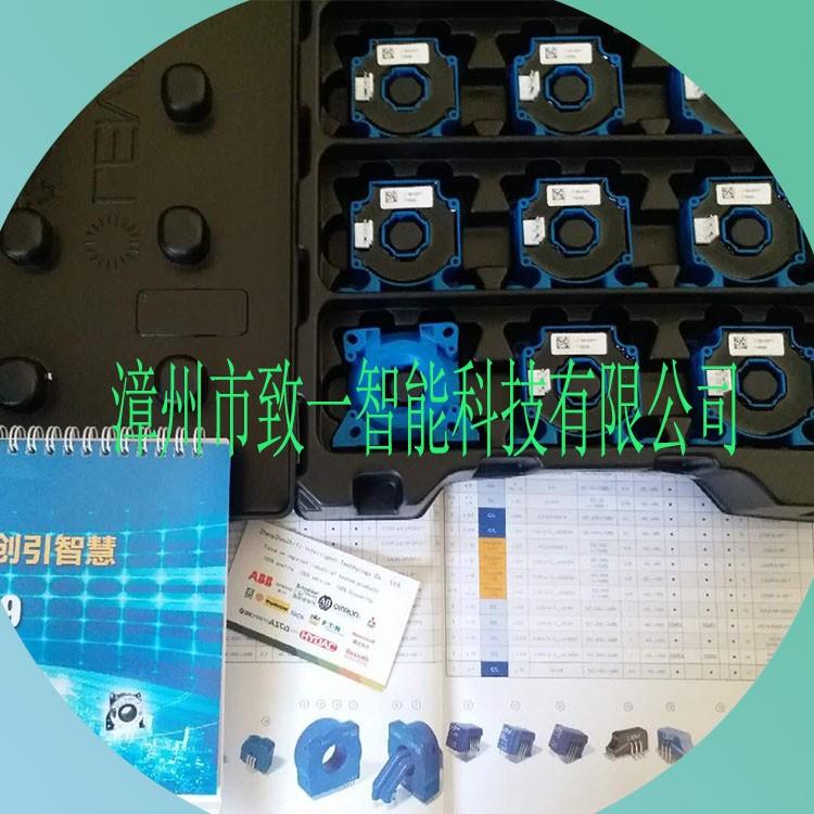 瑞士LEM电流传感器LF1005-S/SP16  LF1005-S 莱姆互感器