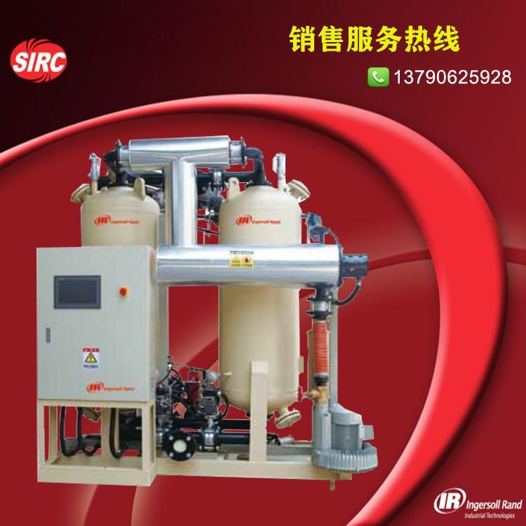 东莞空压机代理商销售维修英格索兰D-IBR系列鼓风加热再生吸附式干燥机