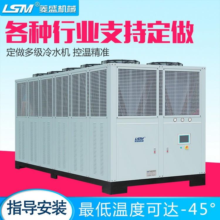 菱盛机械现货供应螺杆式冷水机组 宁德20HP工业制冷设备冷冻机