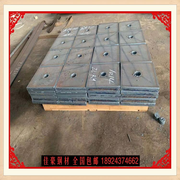 NM450耐磨钢板 薄板 热轧中厚板-可安规格订货