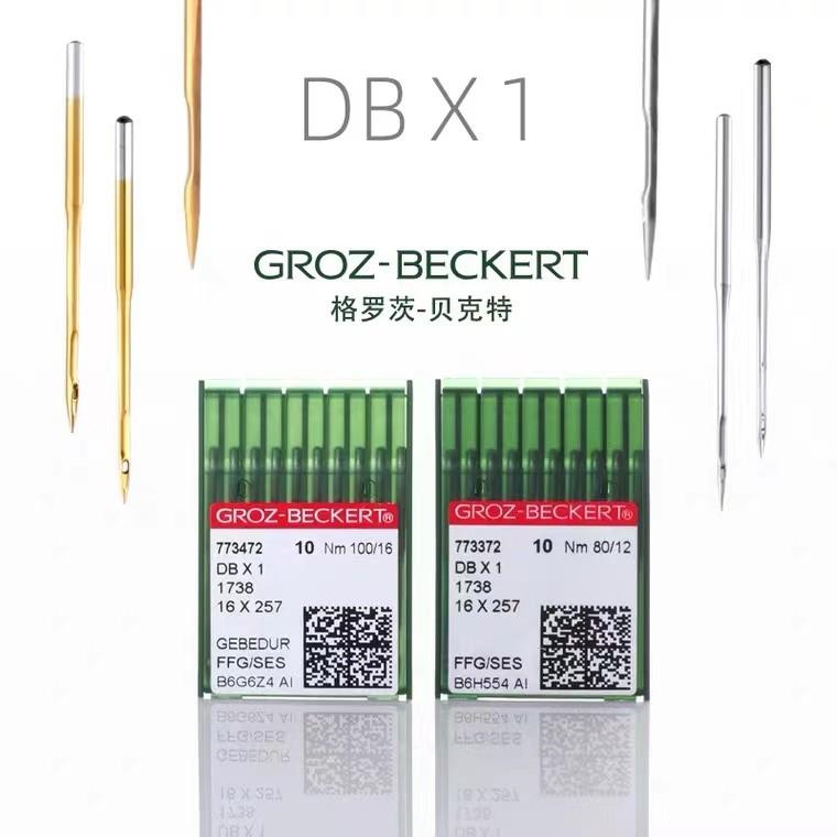 德国格罗茨缝纫机针电脑同步平车圆头机针羽绒服防热机针模版机