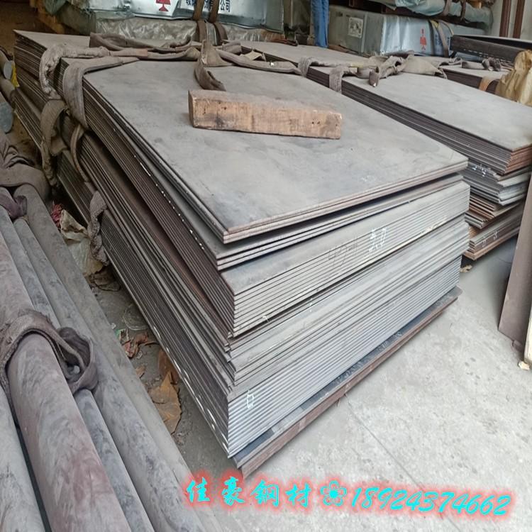 Y45Ca中碳钢板 Y45Ca冷轧板 Y45Ca冷轧薄板 冷轧卷带