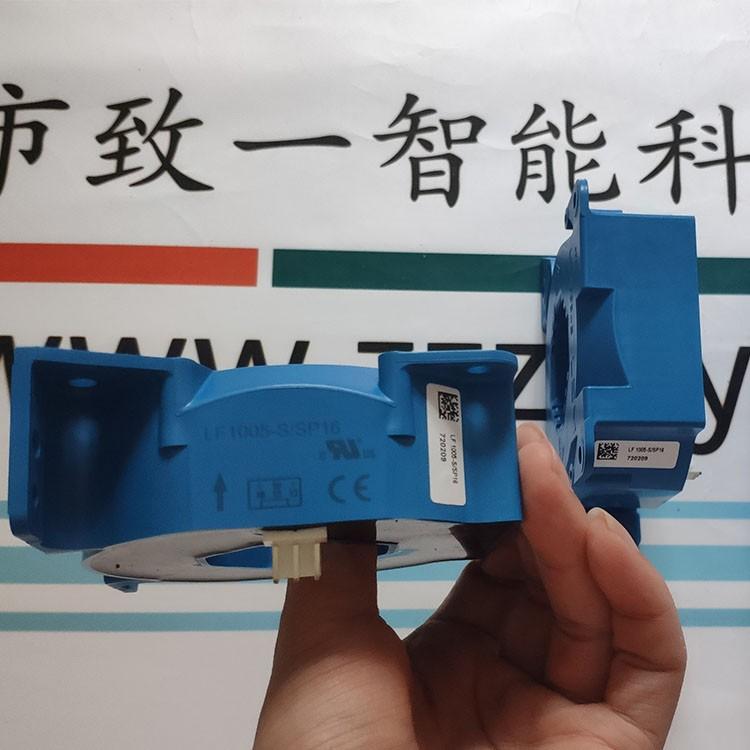 瑞士LEM电流传感器LF1005-S/SP33  LF1005-S/SP22 莱姆互感器