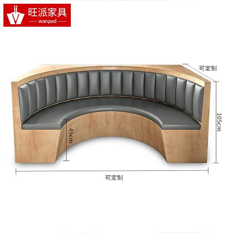 云浮弧形耐磨皮饺子馆饭店家具卡座沙发餐桌椅厂家