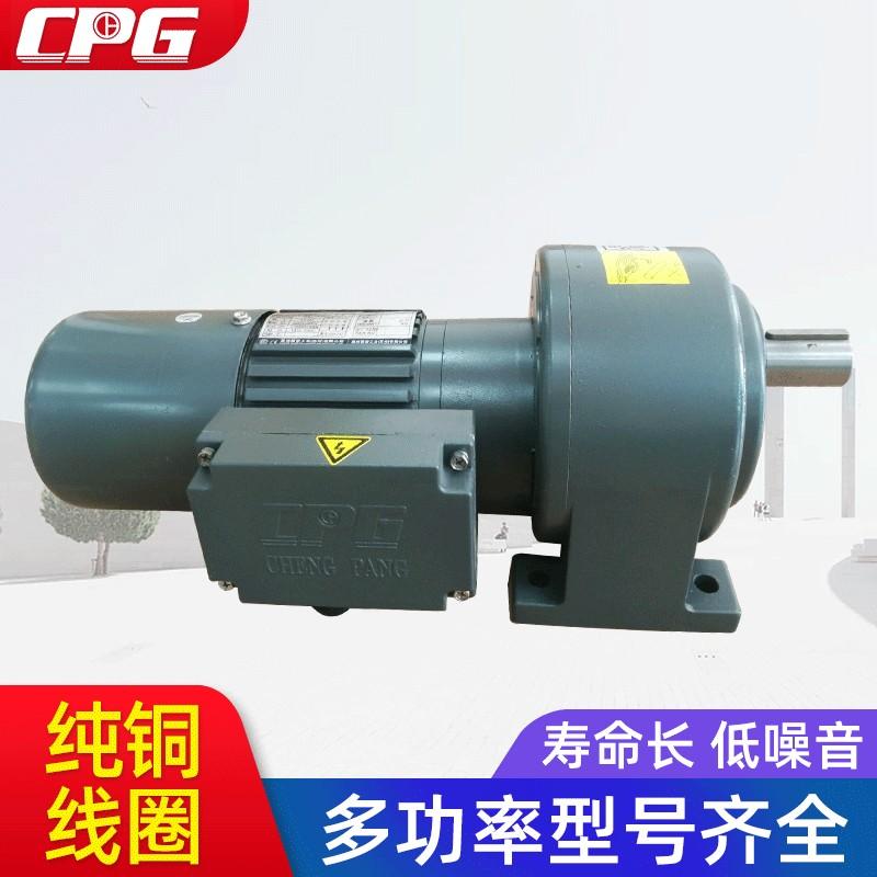 1500W城邦防爆减速机 蜗轮蜗杆减速机 齿轮微型涡轮减速电机批发